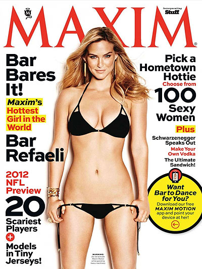 Bar Refaeli September 2012 issue of Maxim.